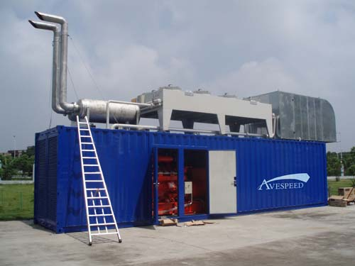 Avespeed landfill gas generating power project