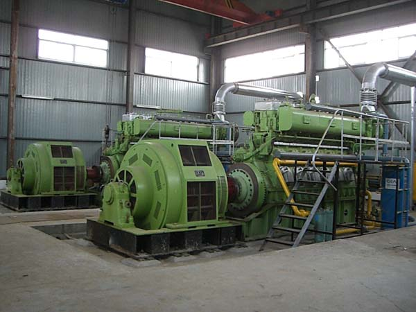 5MW(2X2.5MW) HFO powerplant
