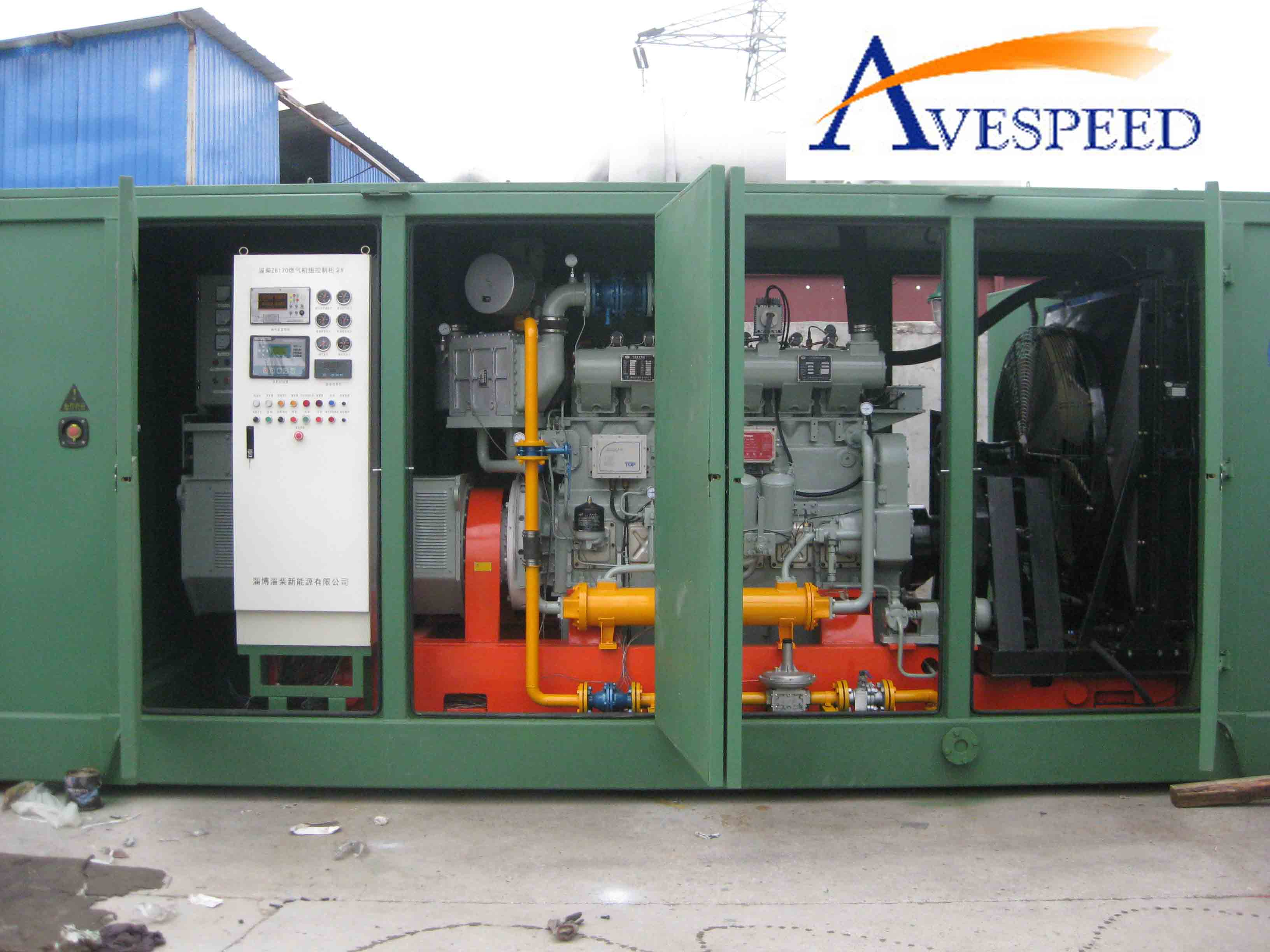 300-550kw Coal gas generating set